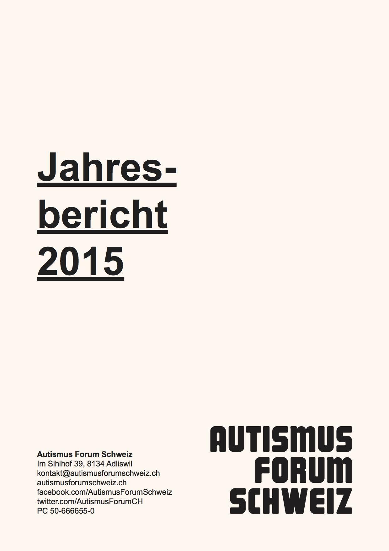 AFS_Jahresbericht_2015.jpg